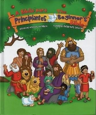 A Bíblia para principiantes | The beginner's Bible - edição bilingue