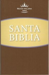 Santa Biblia - Económica Reina Valera RVR60