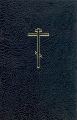Bíblia em Ucraniano com mapas e referências