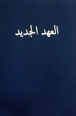 Novo testamento em Árabe