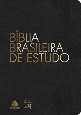 Bíblia brasileira de estudo