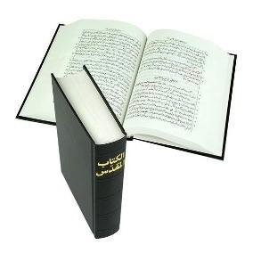 Bíblia sagrada em árabe