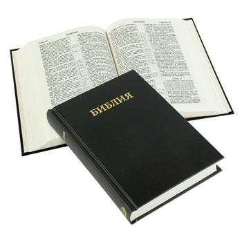 Bíblia em russo (Hard Cover)