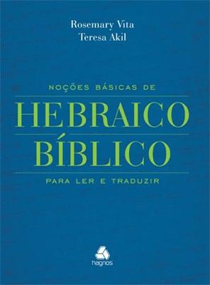 Noções básicas de Hebraico bíblico