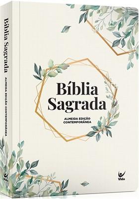 Bíblia AEC Folhagem