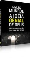 A ideia genial de Deus