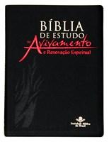 Bíblia de Estudo de Avivamento e Renovação Espiritual