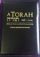 A Torah תּוֹרָה - Pentateuco