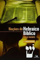 Noções do hebraico bíblico