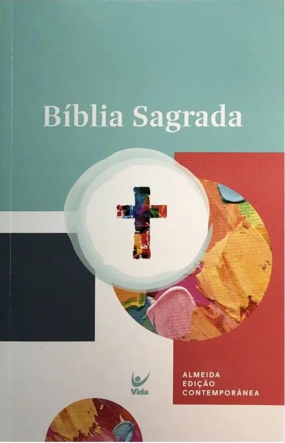 Bíblia AEC Aquarela